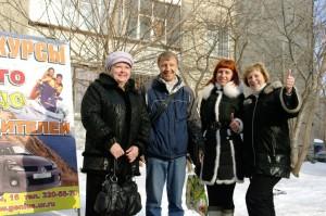 Олег Николаевич с учениками